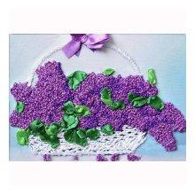 ВЛС 0015 Набор для вышивания лентами Woman-Hobby'Корзинка сирени' 19х14 см